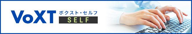 分間 文字数 5 スピーチ イチローの5分の英語スピーチに見る成功のポイントとは|Niena Hino/日野